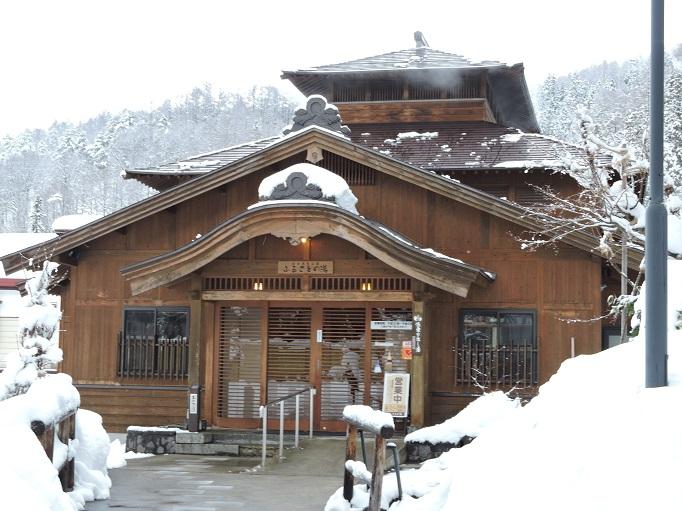 Furusato-no-yu onsen bath house in Nozawa onsen