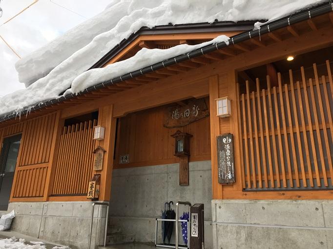Soto-yu bath house Nozawa Onsen