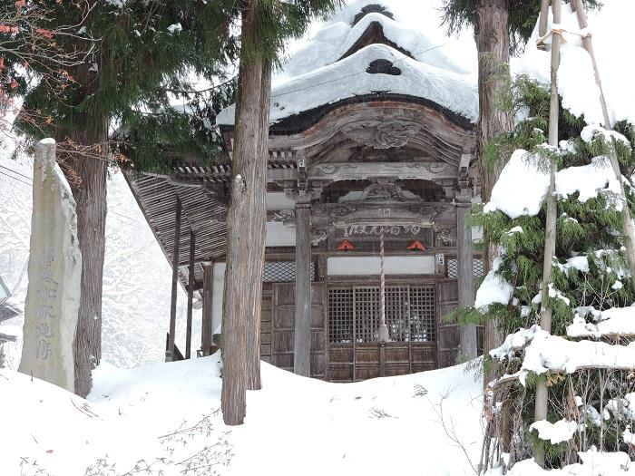 shrine at Nozawa Onsen