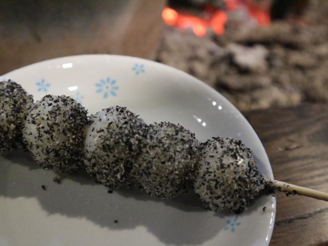 mochi treat by hearth
