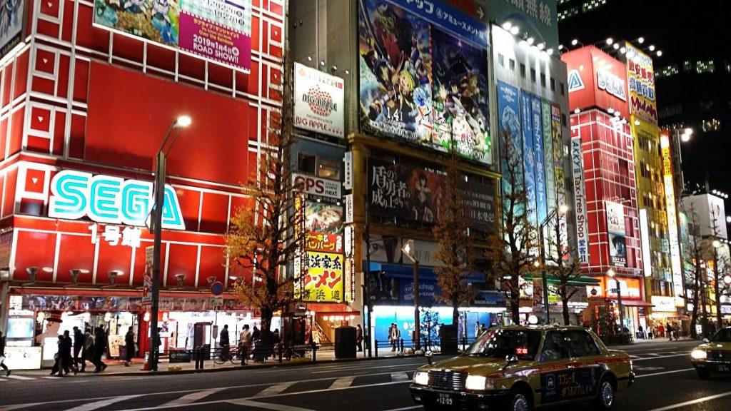 Akihabara electric city at night