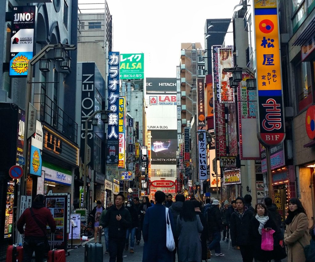 Kabukicho street in Shinjuku tokyo