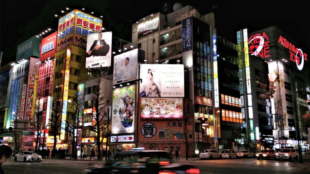 Akihabara city lights