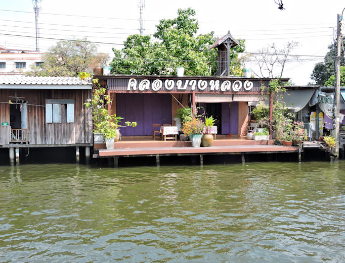 Bang luang house from canal