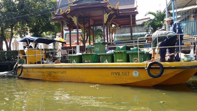 trash pickup boat